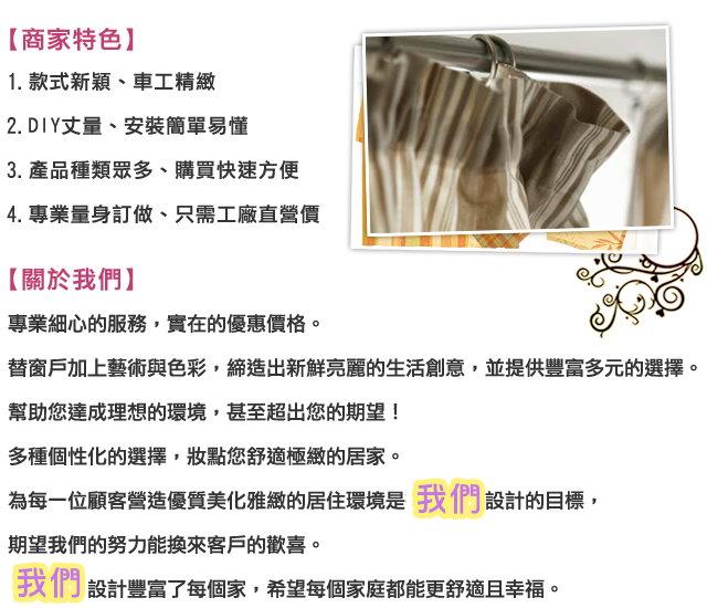 嘉元窗簾行-高品質窗簾訂作 | Facebook圖