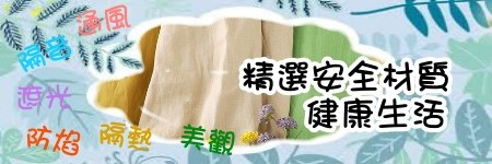 台北窗簾工廠